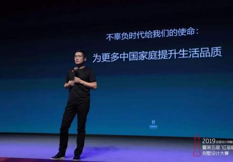 洞见2020   对话林云松:专注别墅 引领中国私宅设计前行