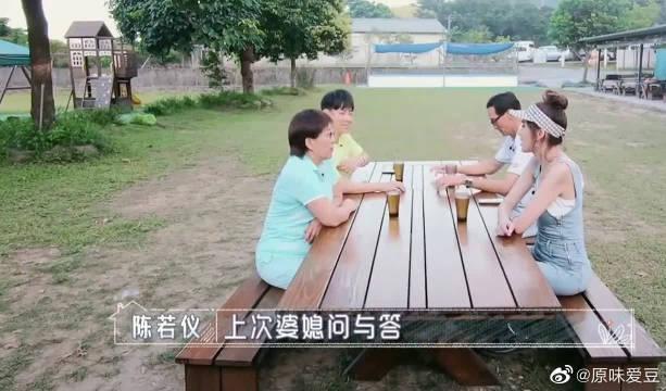 陈若仪爸爸首秀 上来就爆林志颖猛料 婆婆慌了:这事我不知道