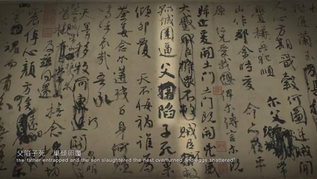 唐颜真卿祭姪文稿,台北故宫博物院藏