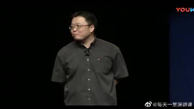 锤子科技CEO罗永浩演讲最搞笑的一段……