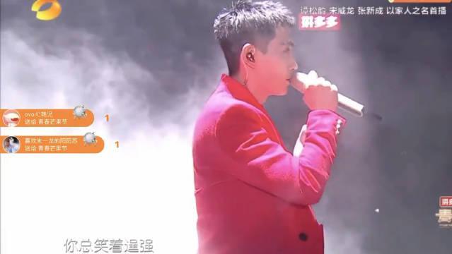 朱一龙芒果夜唱《太阳》!这脸和声音我可以 谢谢你做我们的太阳