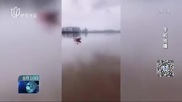 驾驶快艇  男子救坠河司机