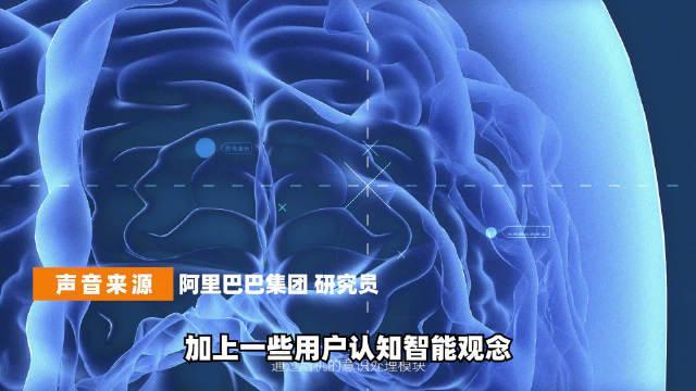 中国脑机接口技术挑战马斯克 未来可用大脑意念实现人机交互