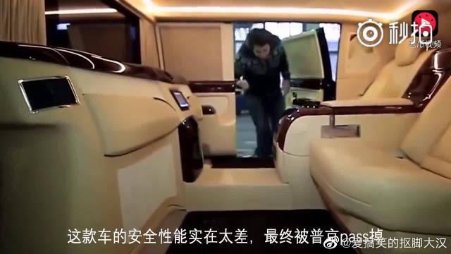 普京的这辆总统专车到底有多牛?看完这个视频你就知道了