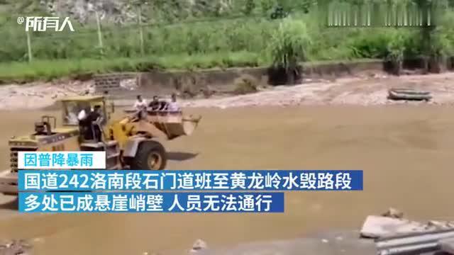 争分夺秒!抗洪人员乘装载机过河抢险
