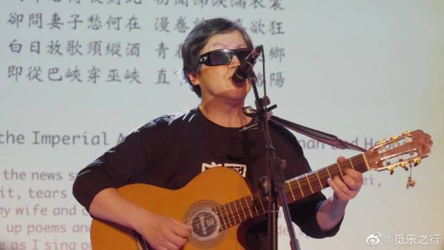 《不会说话的爱情》周云蓬烟台哈瓦那巡回演出……