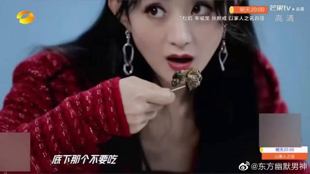 王一博和赵丽颖在天天向上吃螺蛳粉……