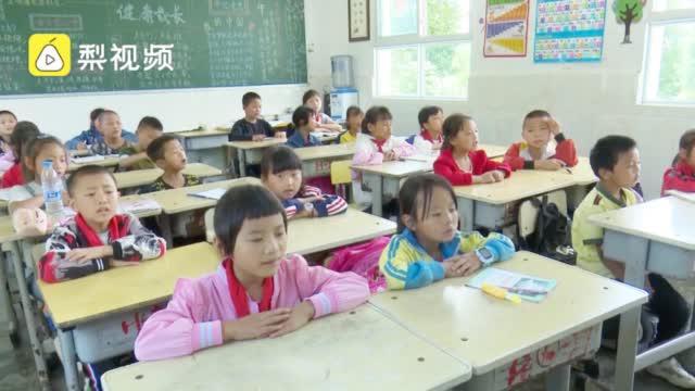 夏季仅20多度!贵州10所乡村学校8月开学,寒假超2个月