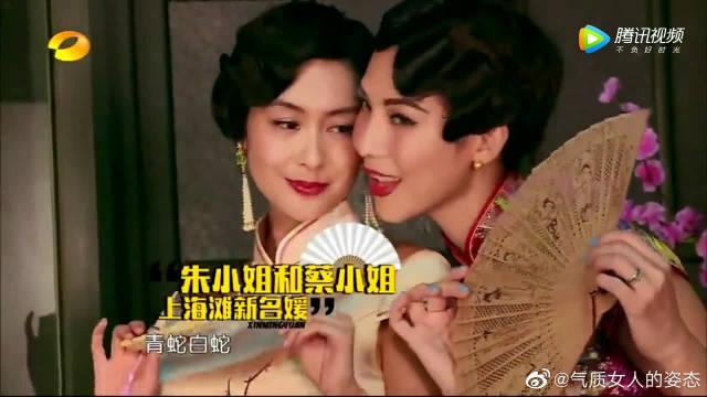 旗袍盛宴:赵丽颖 朱茵蔡 少芬林 青霞 谢娜谁最美!