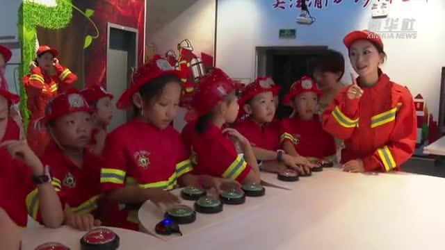 """贵州毕节:""""烈火少年""""的消防队初体验"""