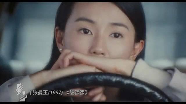 历届金马奖最佳女主角(1962-2019)