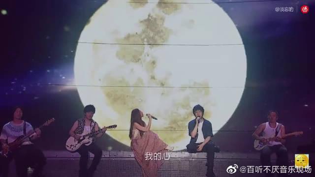 五月天,陈绮贞合唱《私奔到月球》