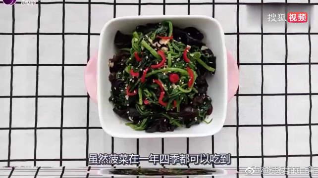 春天吃什么?菠菜拌木耳,酸甜可口,5元钱能做一大盘