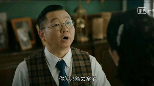 赵文卓 鲁佳妮 太气人了!!