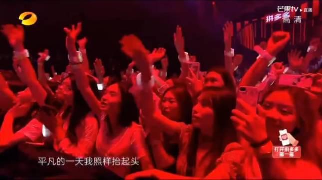 张颜齐欧阳娜娜合唱的《平凡的一天》!