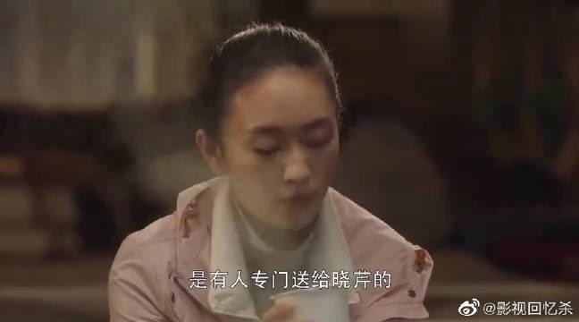 钟晓芹和王漫妮来村里找顾佳,没想到陈屿做出这种事……