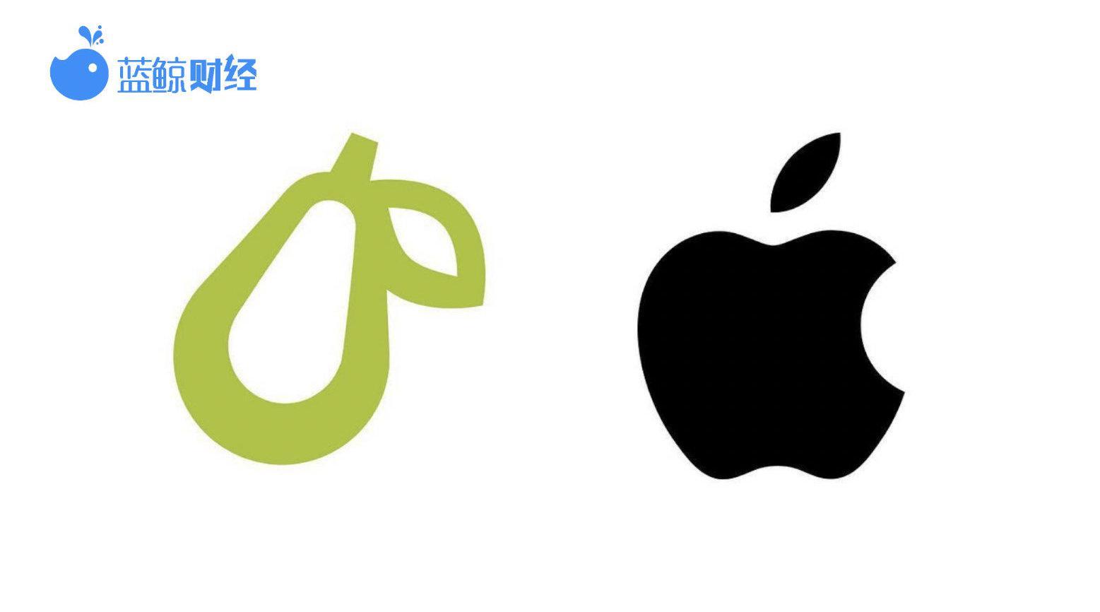 苹果起诉创业公司梨状logo ,因商标相似有损品牌