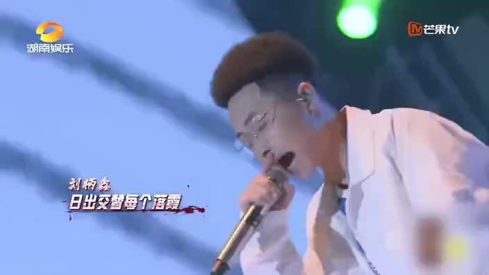 派克特/刘柄鑫《人海人山》面对雾霾吐氧气这中国风绝了!