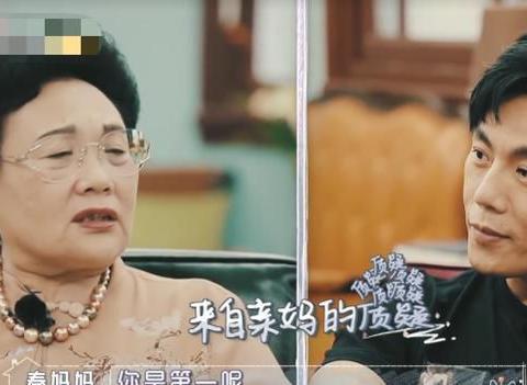 《婆婆和妈妈》秦昊凭什么是好老公第一名?亲妈质疑,张萌真相了
