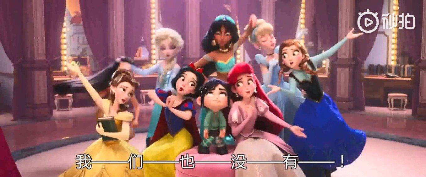 """每次看《无敌破环王2》十几位迪士尼公主""""自黑""""……"""