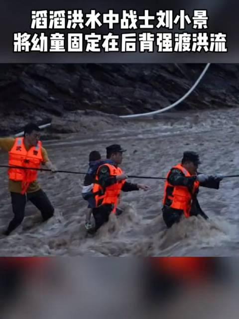 抗洪现场! 陕西省商洛市洛南县突降暴雨……