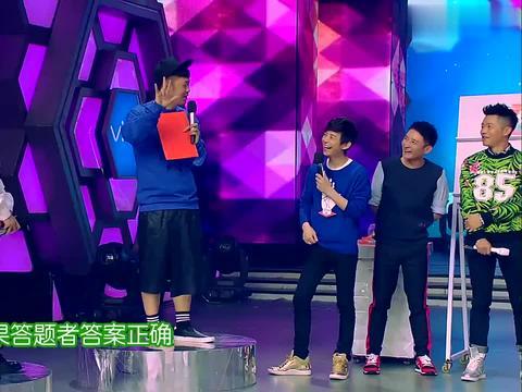 王俊凯真的是学霸,这么生僻的题对他来说小菜一碟,满脸的自信!