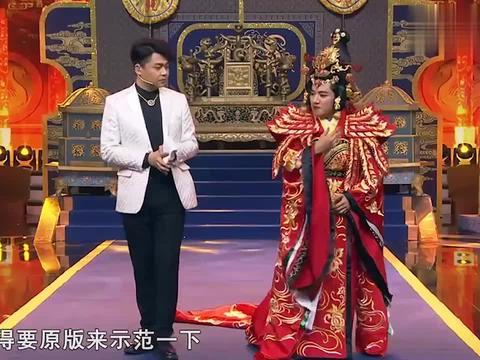 """范冰冰重现""""女皇风采"""",王祖蓝立刻俯首称臣,这画面太搞笑!"""