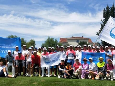 阿那亚高尔夫球队2020年8月月例赛在秦皇岛举行