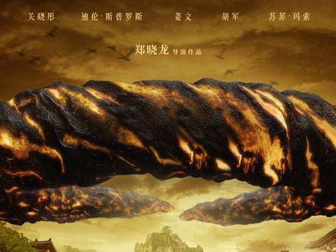 《图兰朵:魔咒缘起》曝海报 谱写战争奇幻篇章