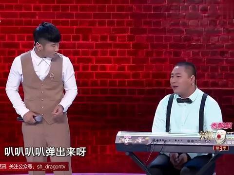 笑傲江湖:想听一首歌太难了,说好的偶像歌手呢?