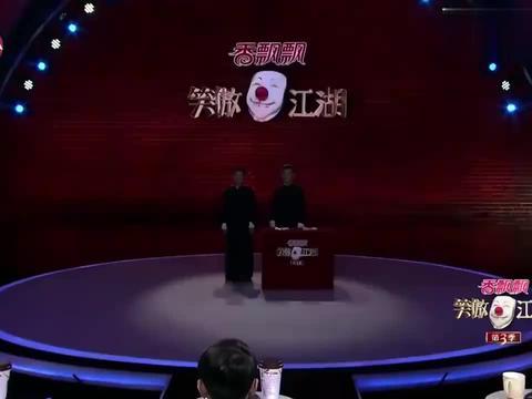 笑傲江湖:两位电台主播来讲相声,在郭德纲面前说相声不容易啊
