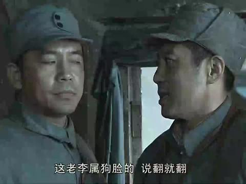 亮剑:李云龙要用三千六百颗手榴弹,两分钟内全部扔向鬼子