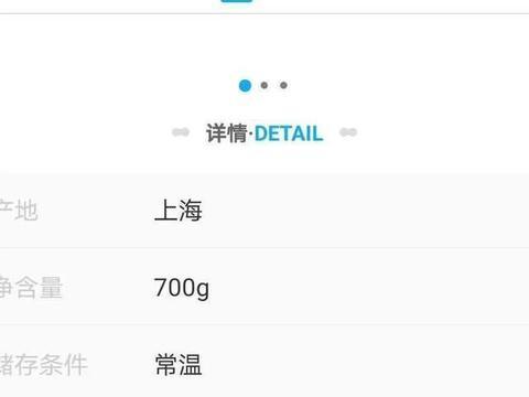 小农人生鲜体验记(1):崇明盒马村翠冠梨