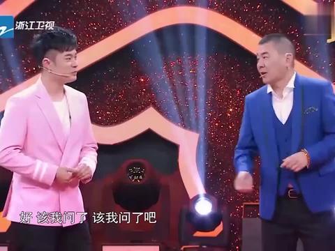 陈建斌和陈赫玩游戏,问他和陈凯歌的关系,全场观众惊呼了!