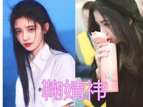 鞠婧祎水杯可爱,杨紫水杯大众化,而她的水杯真的是用来装水?