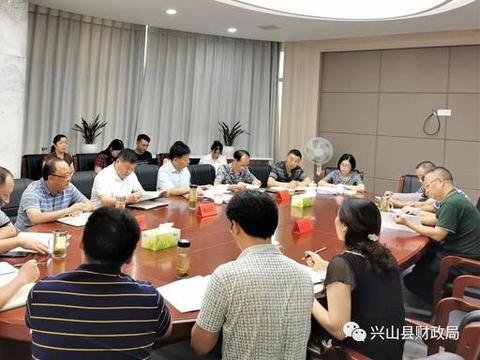 宜昌市兴山县财政局举办财政政策解读培训会
