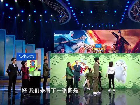 曾志伟自信了解郭富城,答案出来后秒打脸,被惩罚的画面好尴尬!