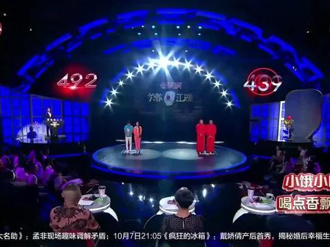 笑傲江湖:闪电姐弟pk东北相声,闪电姐弟成功晋级!