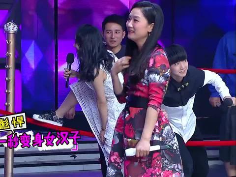 王源王俊凯千玺一起玩游戏,刚哥站姿太销魂,惹全场尖叫!