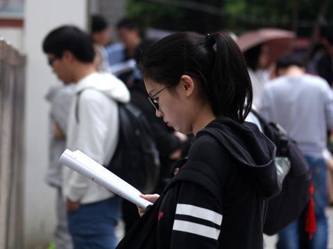 2020重庆公务员考试备考:申论考察重点,8.22笔试风向标!
