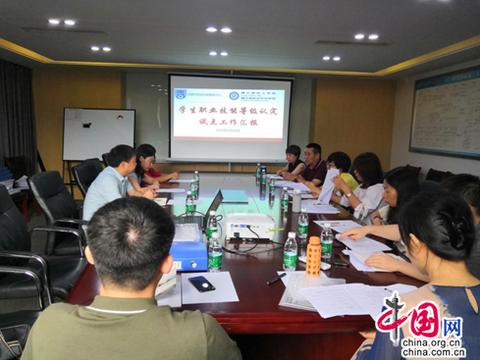 四川蒲江职校顺利通过职业技能等级认定试点单位评估检查