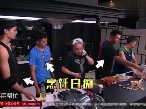 星球者联盟:王迅、梁超厨王争霸,厨房之争战火再次升级