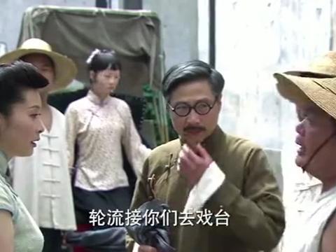 上海王:美女唱戏出名了,还有专车负责接送
