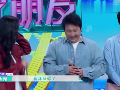 杨幂不愧是娱乐圈高情商演员,一句话沈腾都怂了,谢娜:什么玩意