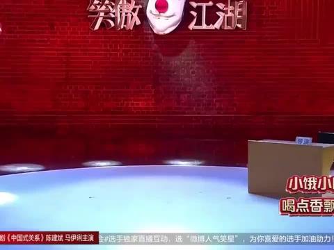 笑傲江湖:山寨黄渤来笑傲试镜了,浮夸表演刺挠导演