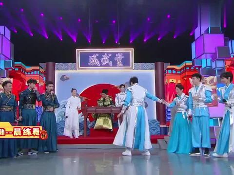 快乐大本营:魏大勋跳晨练舞,金瀚实力捧场,精彩极了!