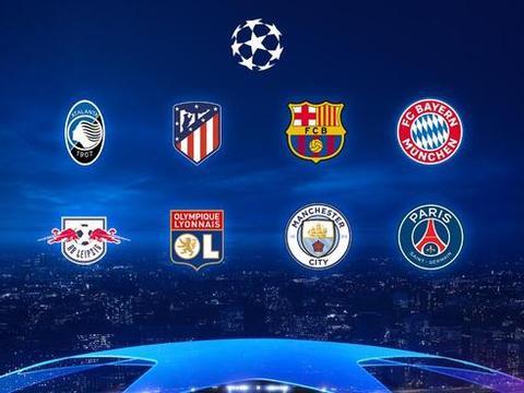 欧战五大联赛成绩单:今年拒绝垄断!英西德各3队进8强