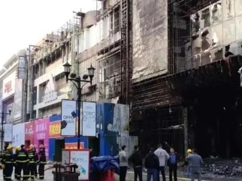 沈阳中街兴隆大家庭,铁西兴隆大天地都失过火,结局也会一样吗?