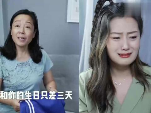 同同:为什么妈妈永远不会重视我?因为我是姐姐就应该让着妹妹吗