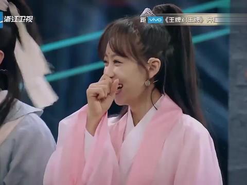 李若彤再现小龙女,宋茜演周芷若,看到王祖蓝的灭绝师太我笑了!